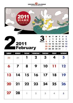February, 201102