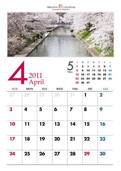 April, 201104