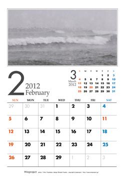 February, 201202