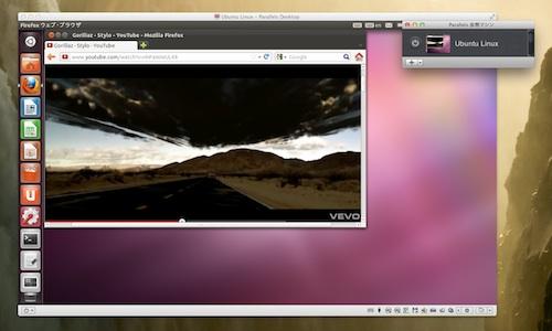 20120403-ubuntu.jpg
