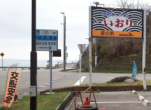 20120416-p_iori.jpg