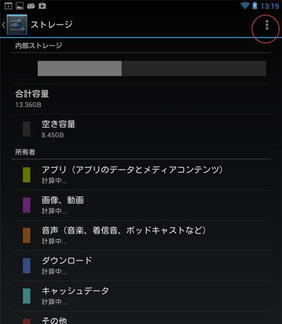 20121224-d.jpg