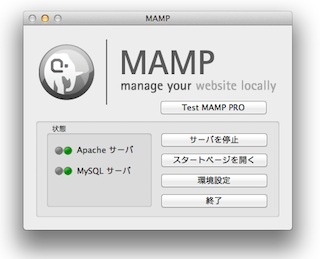 20120322-mamp1.jpg