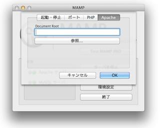 20120322-mamp2.jpg