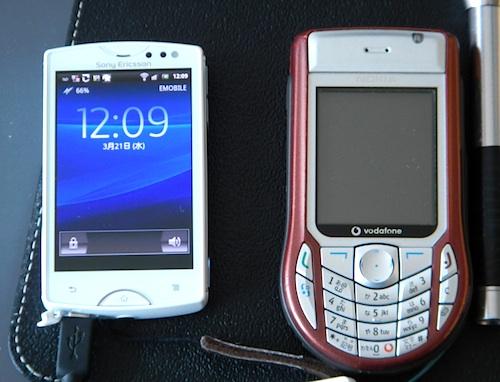 S51SEとNOKIA6630