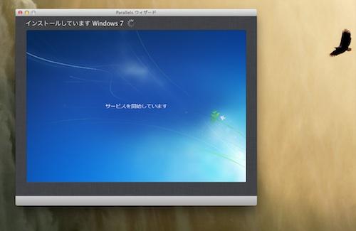 20120322-para_win7instl.jpg