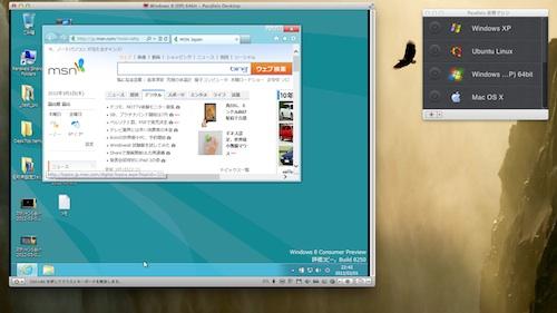20120322-para_win8desktop.jpg