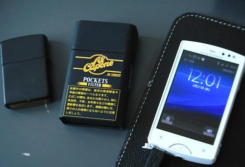 S51SEとタバコ