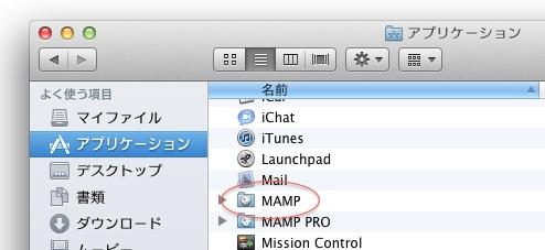 20120328-mamp10.jpg