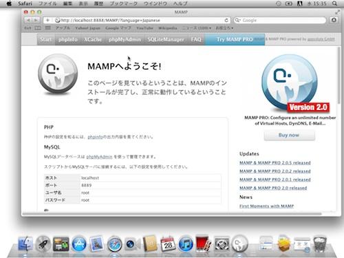 20120328-mamp13.jpg