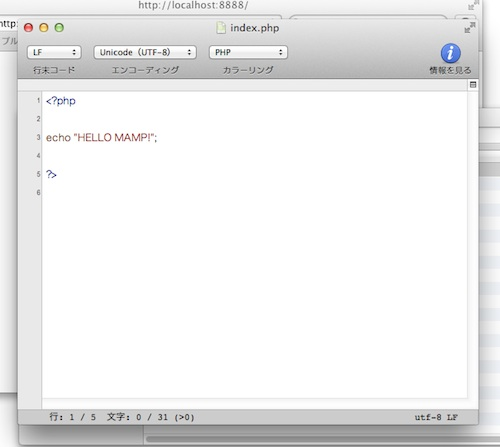 20120328-mamp21.jpg