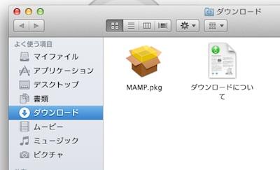 20120328-mamp3.jpg