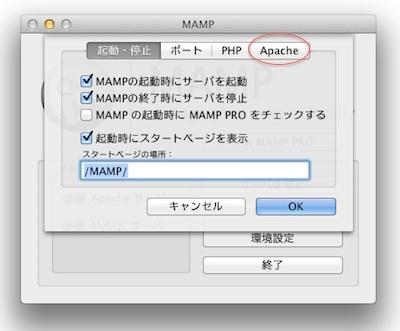 20120328-mamp31.jpg