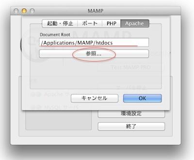 20120328-mamp32.jpg