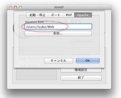 20120328-mamp34.jpg