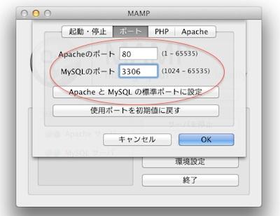 20120328-mamp40.jpg
