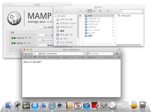 20120328-mamp41.jpg