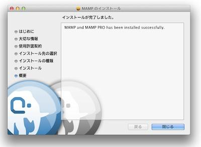 20120328-mamp7.jpg