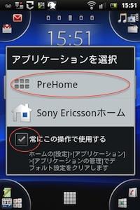 20120331-4_first_home_click.jpg