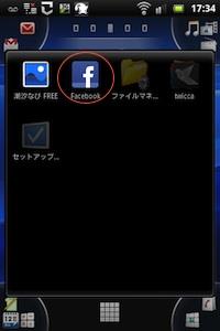 20120331-6_screen.jpg