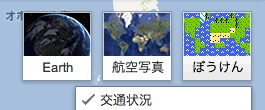 20120401-map4.jpg