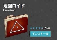 20120403-chizroid.jpg