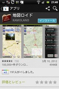 20120403-chizu1.jpg