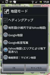 20120403-chizu20.jpg