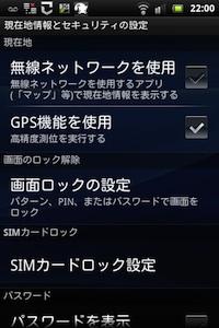 20120403-chizu42.jpg