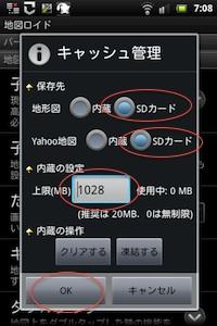 20120403-chizu5.jpg