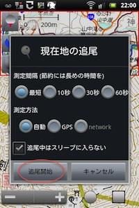 20120403-chizu51.jpg
