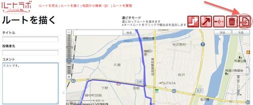20120406-route.jpg