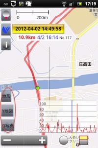 20120406-yamatabi6.jpg