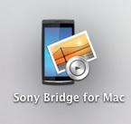 Macでソニエリminiって使えんの?