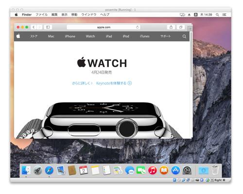 Mac On Mac(仮想環境にYosemiteをインストールしてWebチェックするとこまで)